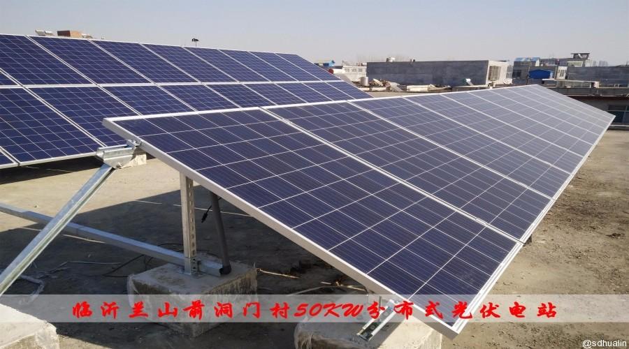 屋顶分布式光伏电站